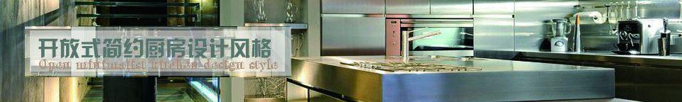 一流厨具设备,打造一流厨房环境